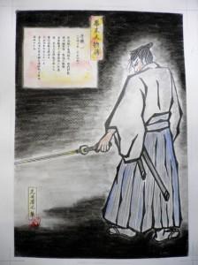 新選組 斉藤一 画荒井浩之