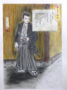 桂小五郎 画荒井浩之